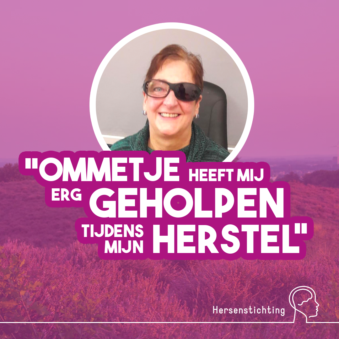 Ommetje User Generated Content Shahin