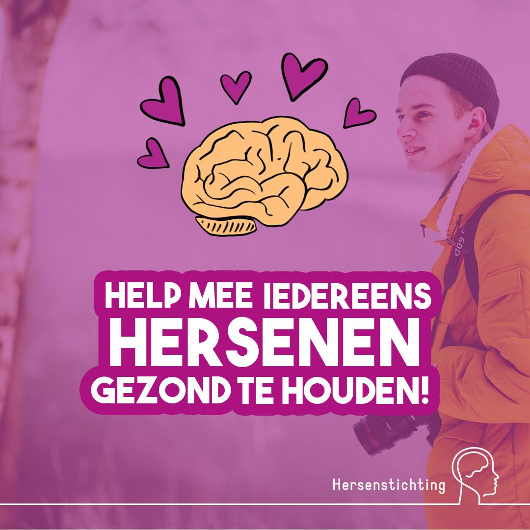 Facebook post Ommetje: help mee iedereens hersenen gezond te houden
